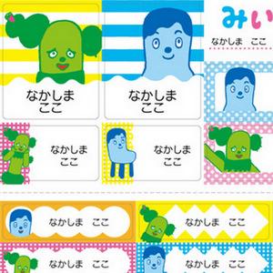 NHKエンタープライズ(売切れ)