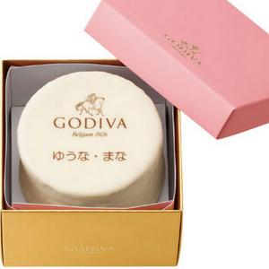 ゴディバ名入れホワイトチョコレートケーキ