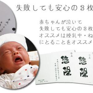 命名書de手形・足形キット(売切れ)