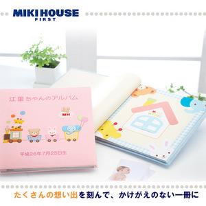 刺繍名入れメモリアルベビーアルバム(ミキハウス)