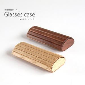 名入れ木製メガネケース