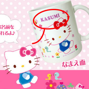 名入れキティマグカップ(売切れ)