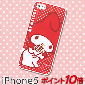 名入れiPhone5ケース(マイメロディー)