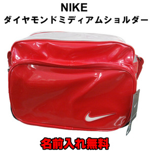 名入れナイキスポーツバッグ(売切れ)