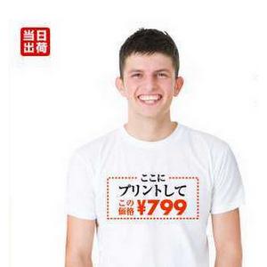 激安名入れTシャツ