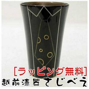 名入れビアカップ