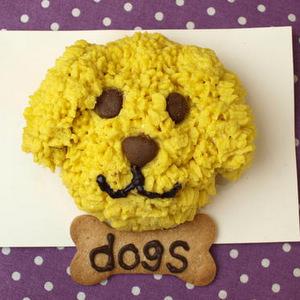 可愛い名入れ犬用ケーキ