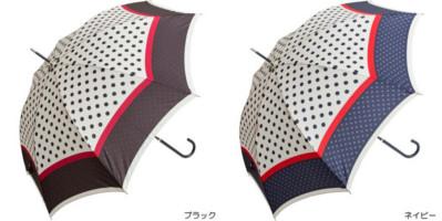 名入れかわいいドット柄傘1