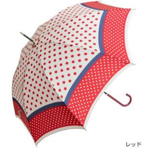 名入れかわいいドット柄傘
