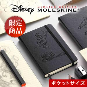 名入れMOLESLINEミッキーマウスノート