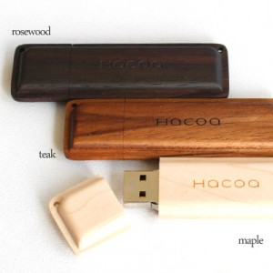 名入れ木製モナカUSBメモリ