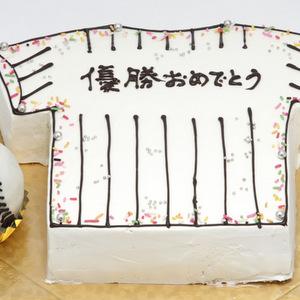 名入れユニフォーム型ケーキ
