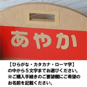 名入れ子供用ダンボール机・イスセット