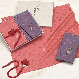 名入れかわいい桜柄ふくさセット