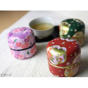 おしゃれな茶筒に入った名入日本茶ギフトセット