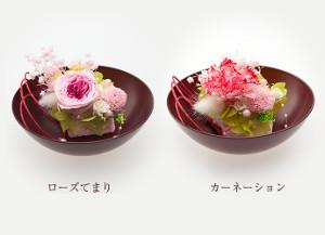 【母の日名入れギフト】プリザーブドフラワーハーフボウル(朱)