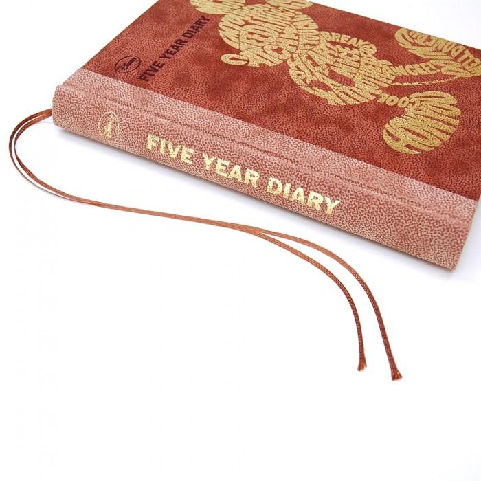 ウォルト・ディズニーの名言がちりばめられた5年日記(名入れ)