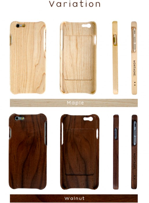 削り出し 総天然木iPhoneケース(名入れ可)