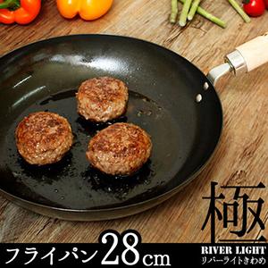 夢の鉄フライパン『極(きわめ)』日本製、名入れ可