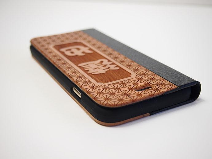 名入れできる木製iPhoneケース(iPhone6/6s・iPhone6Plus/6sPlus)