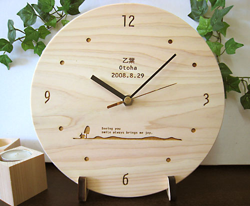 掛け置き兼用 ナチュラル木製丸型時計 名前・日付入り
