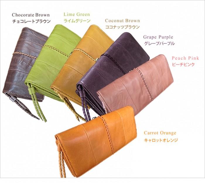 6色から選べる♪本革がま口長財布 名入れ可
