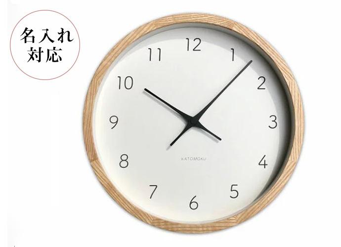 新築祝いにピッタリ♪お洒落な名入れ対応掛け時計