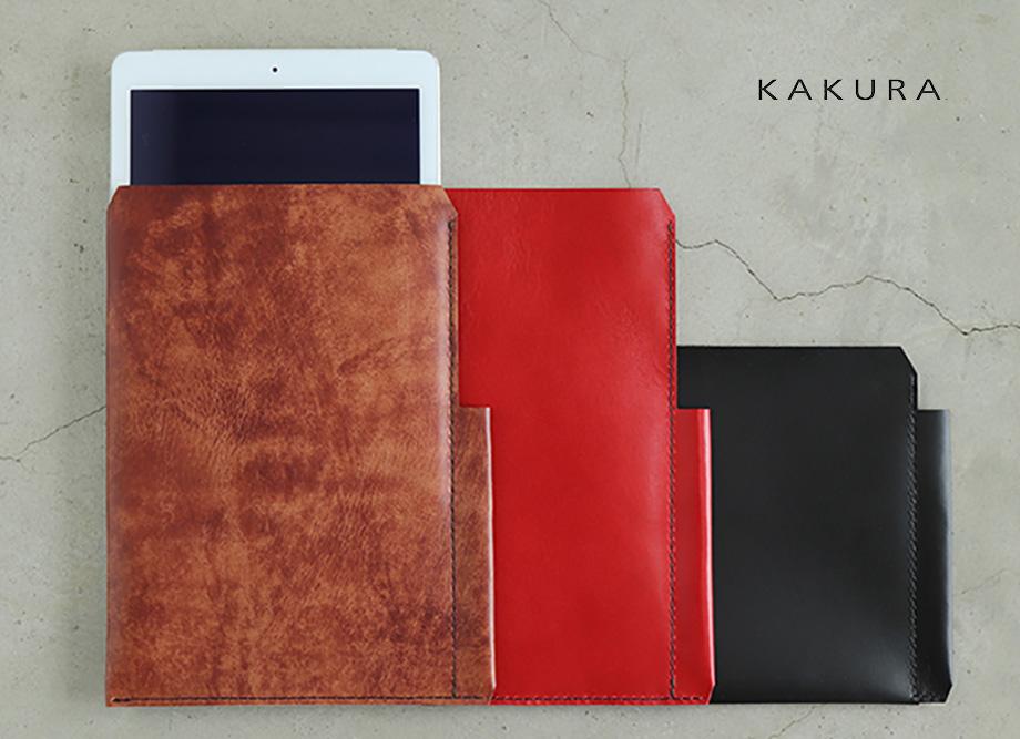 """【送料無料】KAKURA iPadケース """"tate""""~上質な牛革のiPadケース~ 名入れ可"""
