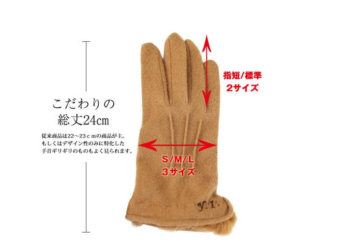 名入れメンズカシミヤ手袋