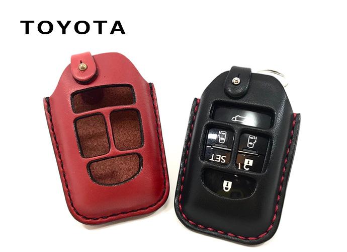 日本製 トヨタ車専用 牛革キーケース 名入れ刻印対応