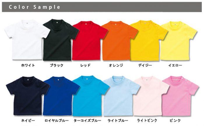 男の子向け出産祝いにおすすめ!名入れ可能な忍者Tシャツ カラー豊富